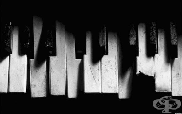 Знаете ли, че за някои хора музиката не съществува? - изображение