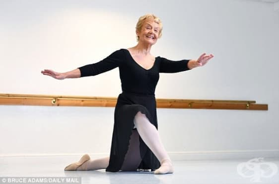 В ритъма на танца: Барбара Питърс - балерината на 80 години  - изображение