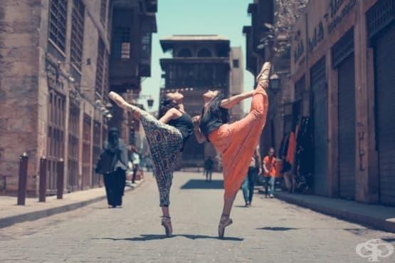 В ритъма на танца: Балерините от Кайро и тяхната борба срещу сексуалното насилие  - изображение
