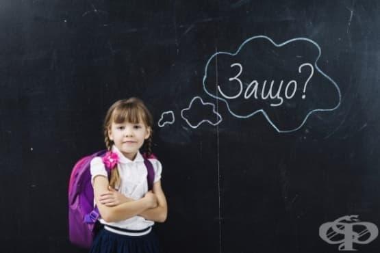 Българското образование – обезценено и опорочено - изображение