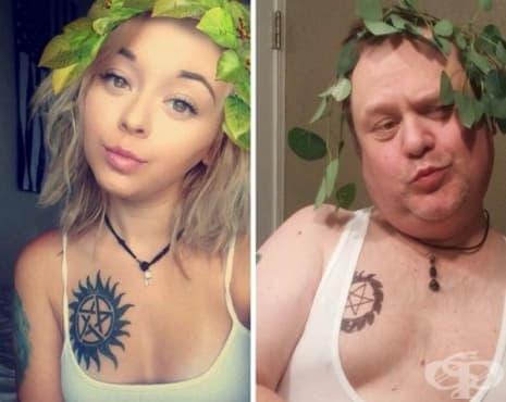 Когато ти обичаш да си правиш секси селфита, а баща ти е трол - резултатът е изключително смешен - изображение