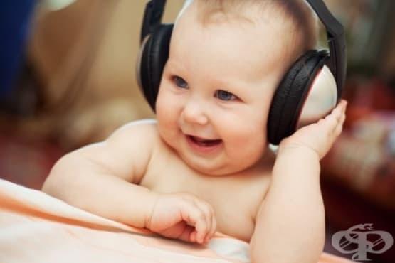 3 неща, които детето научава още в утробата на майка си - изображение