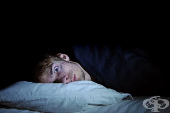 7 странни факта, които обясняват защо не можем да заспим (2 част) - изображение