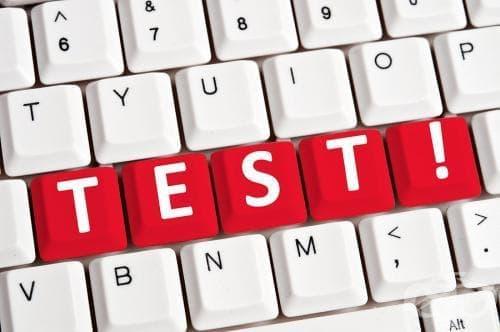 Проверете своята избирателност на вниманието и устойчивост на смущения чрез теста на Мюнстерберг  - резултати - изображение