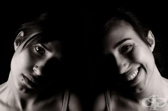 11 признака, че може да страдате от биполярно разстройство (1 част) - изображение