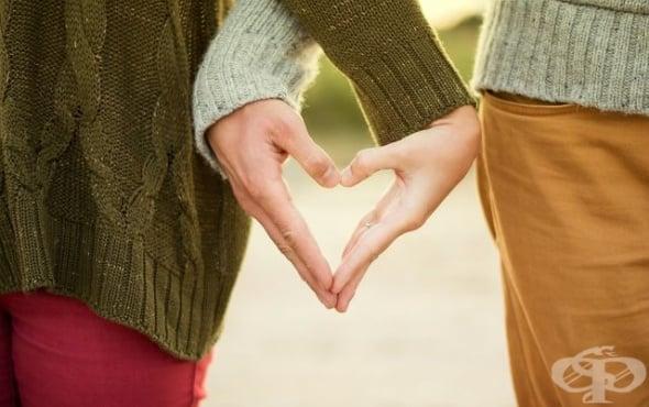 20 въпроса, които зададени към партньора, ще задълбочат връзката ви (2 част) - изображение