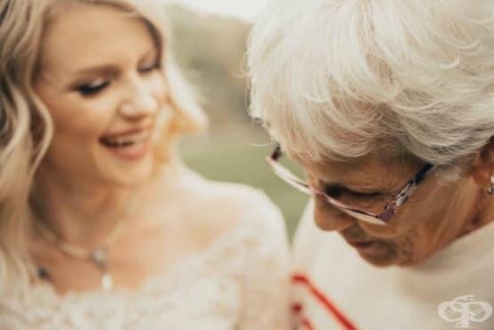 Булка трогна овдовялата си баба с неочакван жест - изображение