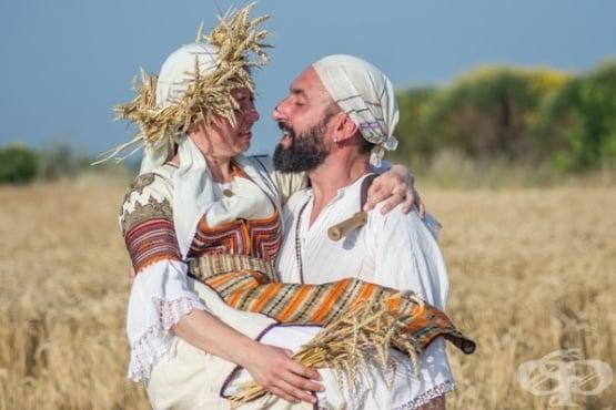 Български сватбени традиции - изображение
