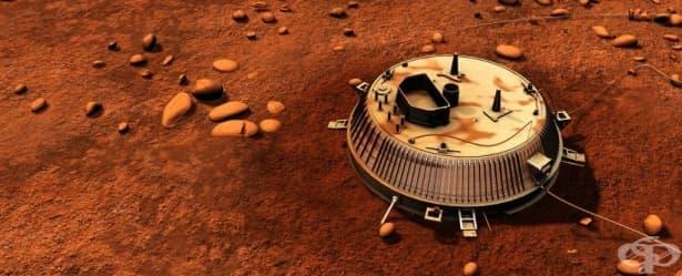 Сондата Касини умира, но спътникът й Хюйгенс остава на Титан - изображение
