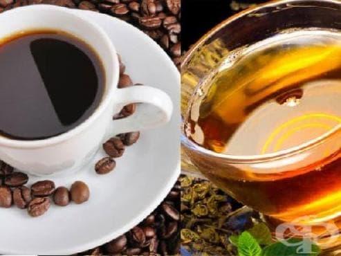 Защо да пиете чай вместо кафе? - изображение