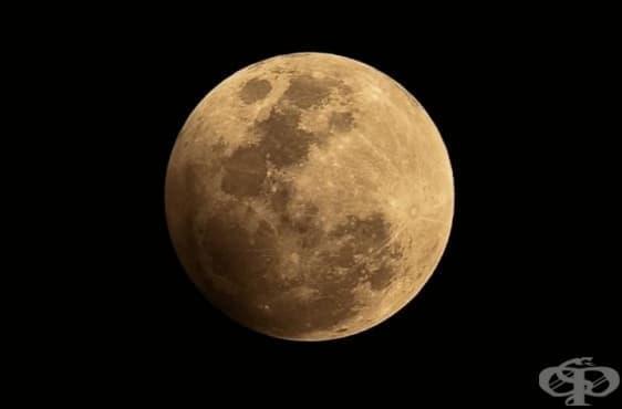 Днес ще има Червеева луна – какво означава това - изображение