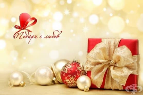 Подаръци за Коледа - изображение