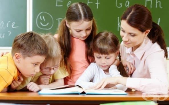 15 вдъхновяващи цитати за учителите - изображение
