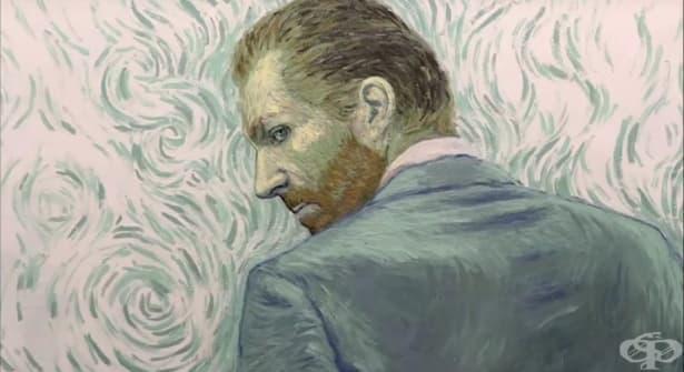"""""""Да обичаш Винсент""""- последните дни от живота на великия художник, пресъздадени от 124  творци от цял свят - изображение"""