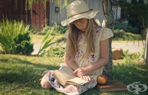 Ето как детето ви ще заобича книгите - изображение