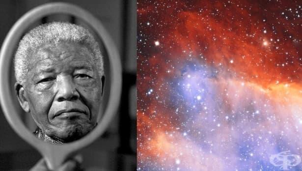 Дежавю и eфект на Мандела: доказателства за съществуването на паралелни измерения? - изображение