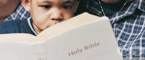 Децата, които от рано попадат под религиозно влияние, по-трудно отличават реалността от измислицата - изображение