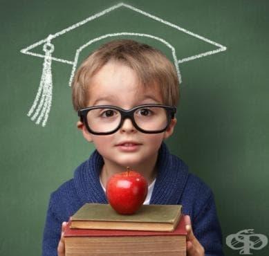 4 умения, които детето ви трябва да научи, преди да започне детска градина - изображение