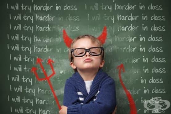 Забавната страна на това да си родител в 13 родителски поста - изображение