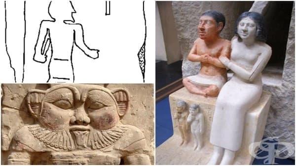 В Древен Египет джуджетата се радвали на уважение и почит - изображение