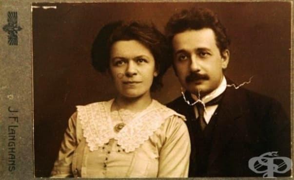9 странни неща, които Айнщайн желае от съпругата си, за да й даде развод - изображение
