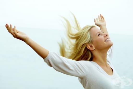 5 начина да се освободите от емоционалния си багаж  - изображение