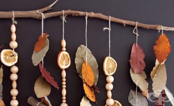 Как да си направим стилна есенна ароматна декорация: потпури - изображение