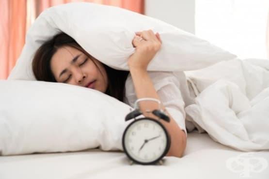 Ето какво се случи, когато започнах да се будя всеки ден в 5 сутринта - изображение