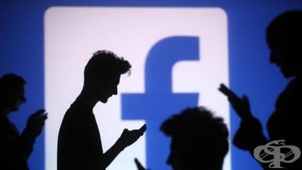 5 психологически причини да сте пристрастени към Facebook и 5 начина да се справите с това (1 част) - изображение