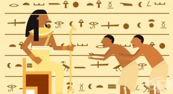 15 странни факта за Древен Египет, които ще ви изненадат - изображение