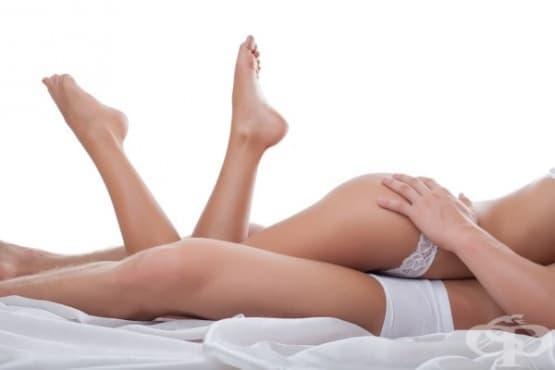 Сексът и други митове за загубата на тегло - изображение