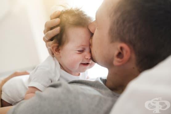 Защо бащата трябва да присъства активно в грижите за новороденото - изображение
