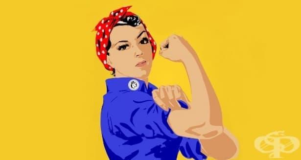 Вдъхновяващи цитати на известни личности за феминизма - изображение