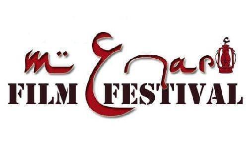 В Бургас гостува филмовият фестивал MENAR - изображение