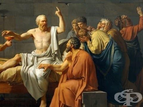 9 цитата за щастието от най-великите философи в света - изображение