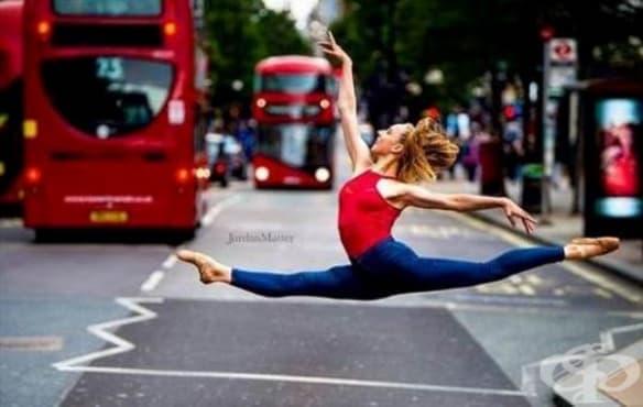 Танцьорите сред нас: един проект, който завладя интернет - изображение