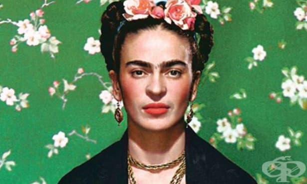 Фрида Кало: Моите картини носят в себе си послание за болка - изображение