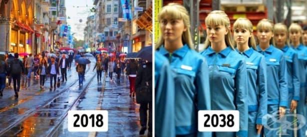 Футуролог предсказва как ще се промени нашият свят до 2099 г.  - изображение