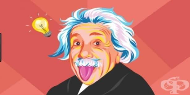 3 викторини, които само гении могат да решат – 1 част - изображение