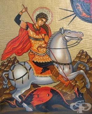 Традиции и обичаи на Гергьовден - изображение