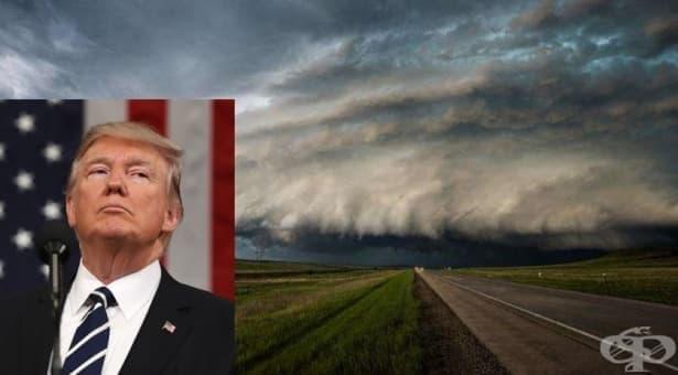 Колко зле ще се отрази на планетата оттеглянето на Тръмп от Парижката климатична спогодба? - изображение