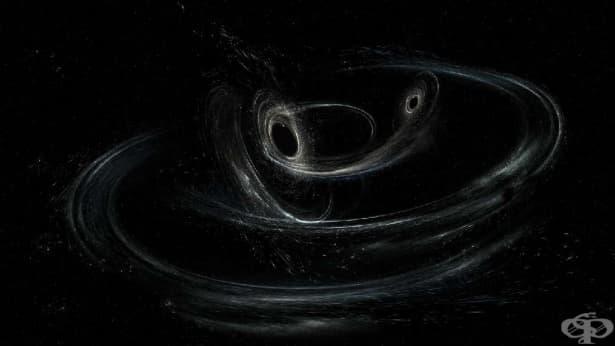 Учените официално отново засякоха мистериозните гравитационни вълни - изображение