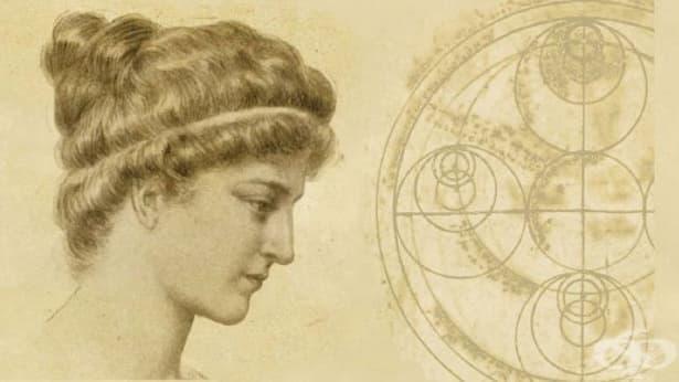 Хипатия – първата жена учен, която умира като мъченик в името на науката - изображение