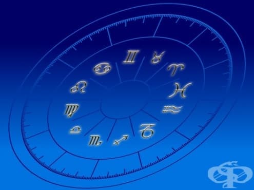 5 зодиакални знака, на които ще им върви в любовта през 2019  - изображение