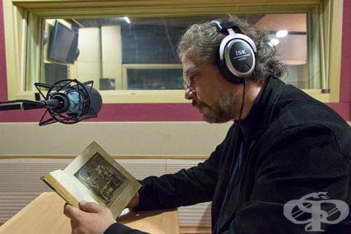 Slova.bg – първият сайт за безплатни аудиозаписи на българска художествена литература вече е онлайн - изображение
