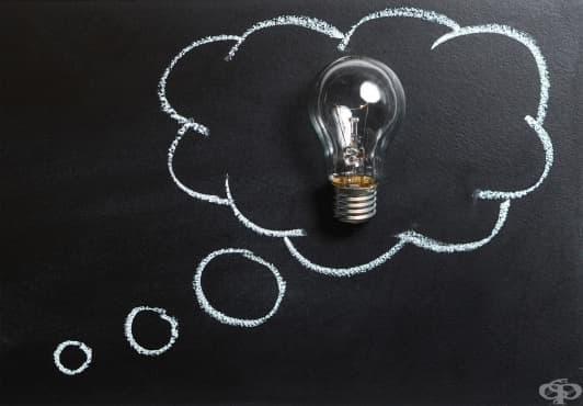 7 начина да промените вашето мислене - изображение