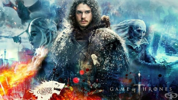 Игра на тронове: Поглед към сезон 8 - изображение