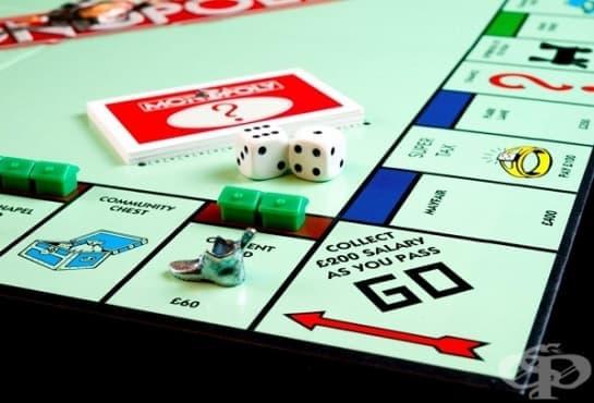 """Играта """"Монополи"""" не е създадена, за да бъде забавна - изображение"""