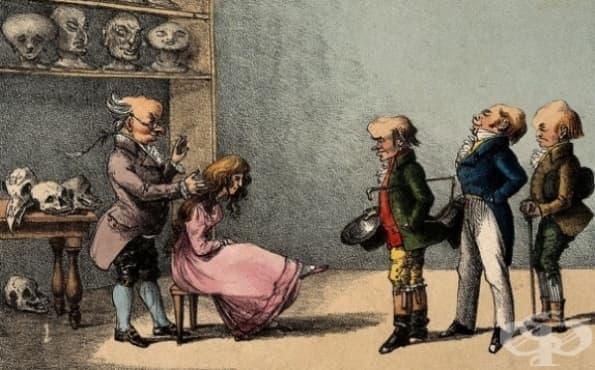 Забавните игри от миналото, които изглеждат абсурдни днес - изображение