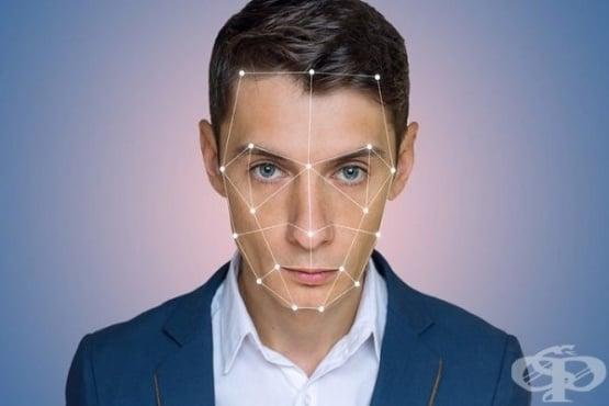 Иновативна технология за разпознаване на лица, покрити с предпазна маска, гарантира 96% ефективност   - изображение